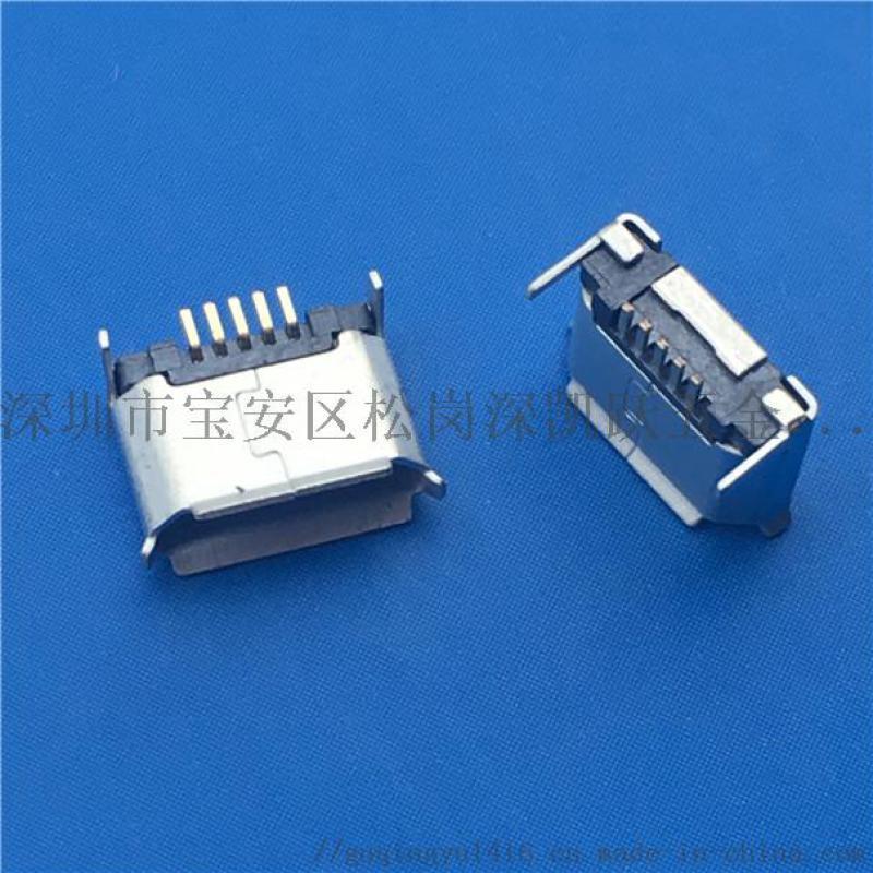 MICRO USB后两脚7.2mm插板5PIN母座-B型后插后贴SMT卷边 雾锡
