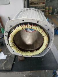 10KW变桨风力发电机晟成水平式风电机行业产品