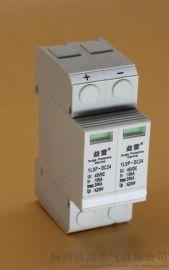 TUR T2-70(3P+N/385)浪涌保護器