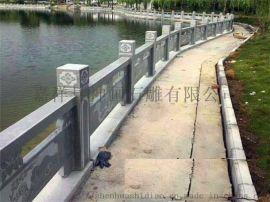 石栏杆  柱子式栏杆  罗汉栏杆  花岗岩栏杆
