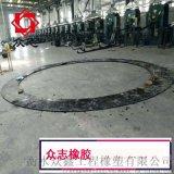 金工众鑫地铁盾构生产帘布橡胶板维修橡胶板断裂修复