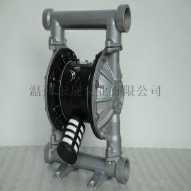 不锈钢容积泵气动隔膜泵 温州厂家气动隔膜泵
