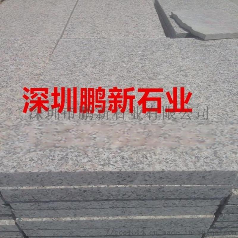 深圳花岗岩-芝麻灰-火烧板地铺石-路沿石