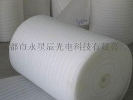 成都EPE珍珠棉厂家供应定制加工珍珠棉防静电珍珠棉珍珠棉片材