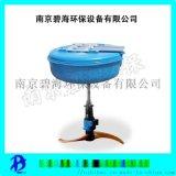 碧海浮筒搅拌机QFJ 潜水搅拌机 漂浮移动搅拌机