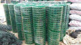 绿色铁丝网围栏浸塑荷兰网 装饰吊顶网