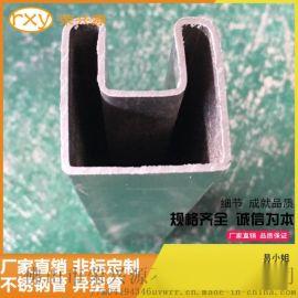優質316L不鏽鋼凹槽方管40*40 異型凹槽管