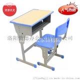 济源折叠式课桌椅 新乡折叠学生课桌椅