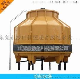 东莞单槽超声波清洗机 工业五金零件超声波清洗机 超声波洗碗机