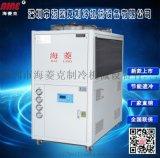 海菱克30HP工業冷水機