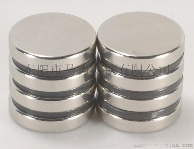 N35牌号钕铁硼强力磁铁 圆片磁铁 永磁体销售