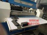 東莞中堂珍珠棉橫豎分切機可切厚度0.5-100mm