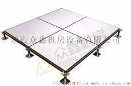 西安pvc防静电地板种类,机房架空防静电地板价格