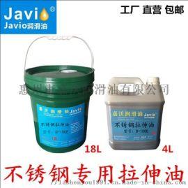 304不锈钢拉伸之应用技术拉伸成型润滑油