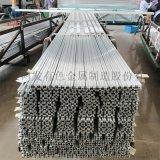 工業鋁材廠家批發機械手鋁材