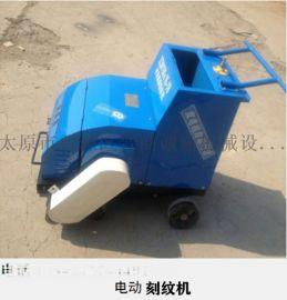 上海长宁区多功能刻纹机水泥马路切割机多少钱
