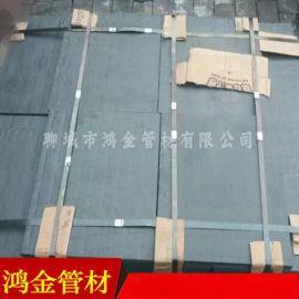 本厂供应堆焊碳化钨耐磨板12+8mm