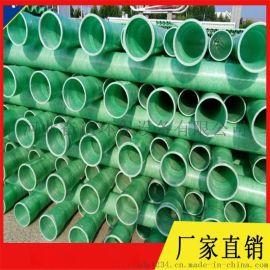 玻璃钢管道0压力玻璃钢管道0玻璃钢电缆管道