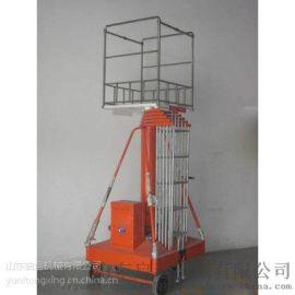 郑州市液压高空作业设备电动保养登高套缸平台启运销售