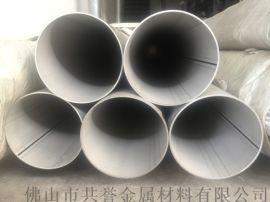 316L不锈钢流体输送管 深圳38不锈钢工业管
