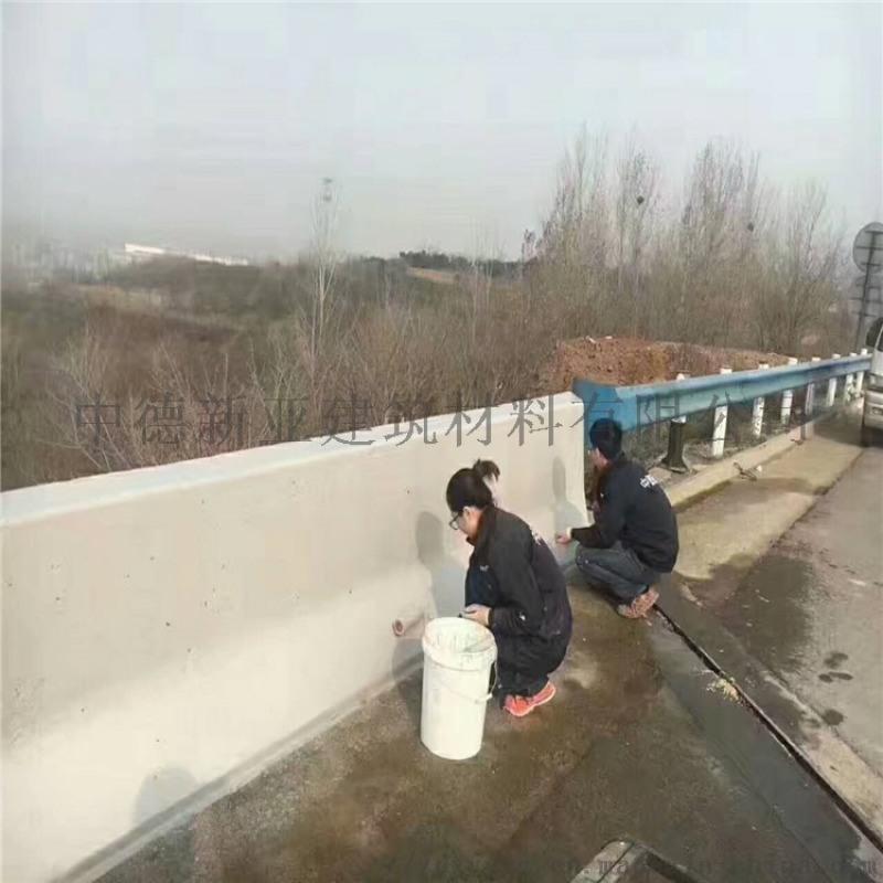 周口哪余有賣防撞牆塗料 混凝土防腐蝕塗料廠家