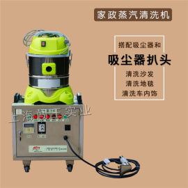 家用家電空調家政油煙機廚房清洗機