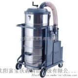 沈陽防爆工業級吸塵器,粉塵防爆吸塵器