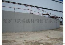 ZV型混凝土修补胶及技术说明