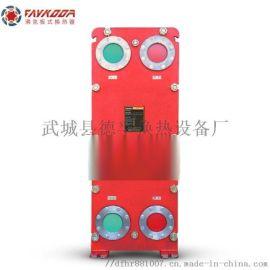 宁波臭氧加热用沸克5平方可拆式板式换热器效果