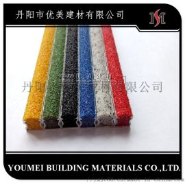 武汉铝合金防滑条结构材质 楼梯防滑条