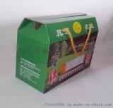永丽厂家可按需求定做包装纸盒