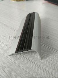南京铝合金楼梯防滑条厂家