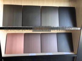 特攻彩色不锈钢装饰板|**定制做锈做旧不锈钢装饰板