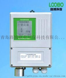 河北邯郸环保局推荐LB-BQD单点壁挂式气体报警器