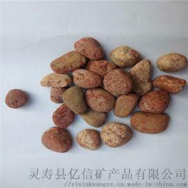 供应精品河卵石 巨型鹅卵石 纯天然鹅卵石
