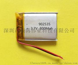 供应蓝牙音响鞋灯电子产品电池3.7V 800mAh
