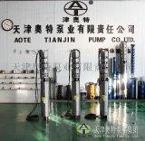 工业水处理防腐蚀316潜水泵