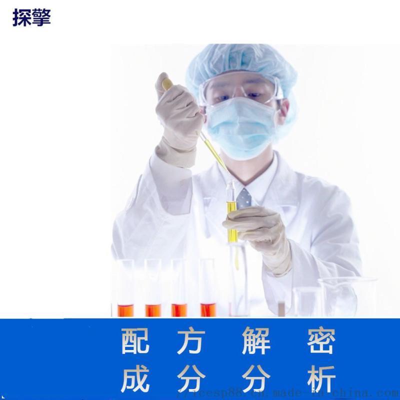 調凝劑配方還原技術研發