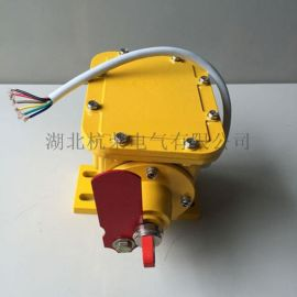 防撕裂检测仪SL-2纵向撕裂开关