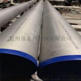 321不锈钢管 32168不锈钢管