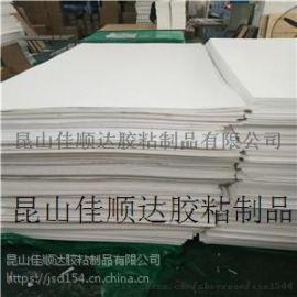 杭州eva泡棉B级料工厂,回料低价eva泡棉片材