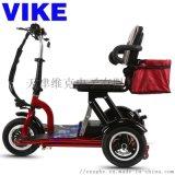 VIKE摺疊電動三輪車10寸老年代步車殘疾人車