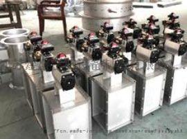 氣動風閥生產企業江蘇煜盛空調設備