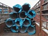 304不锈钢管多少钱一米  TP304L不锈钢管