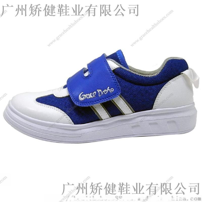 广州外贸童鞋,力学功能健康鞋,网面透气鞋,休闲鞋