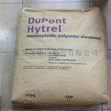 聚合物 Arnitel® EM740
