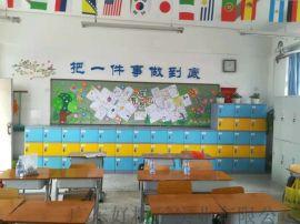 塑料學生書包櫃生產廠家