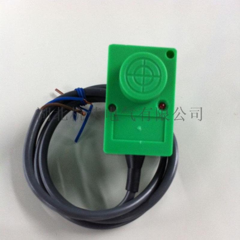 電感式接近開關IFL 15-300-L-11TP