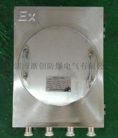 ExdIIBT6防爆不锈钢接线端子箱