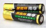 南孚电池天津区域总代理经销 5号/7号南孚电池